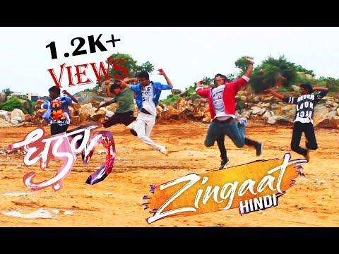 Zingaat Hindi   Dhadak   Dance Cover   2018   Sky Creations