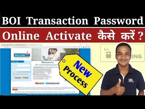 BOI Transaction Password Activation | How To Activate / Enable Bank Of India Transaction Password