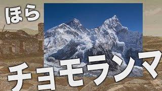 悠木碧 - バナナチョモランマの乱(無修正版)