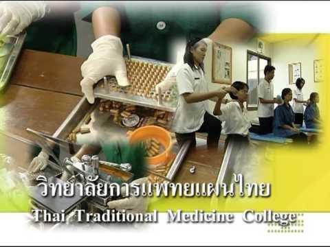 Introduce Rajamangala University of Technology Thanyaburi