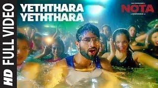 Yethara Yethara Full Video Song   NOTA Telugu Movie   Vijay Deverakonda   Sam C.S   Anand Shankar
