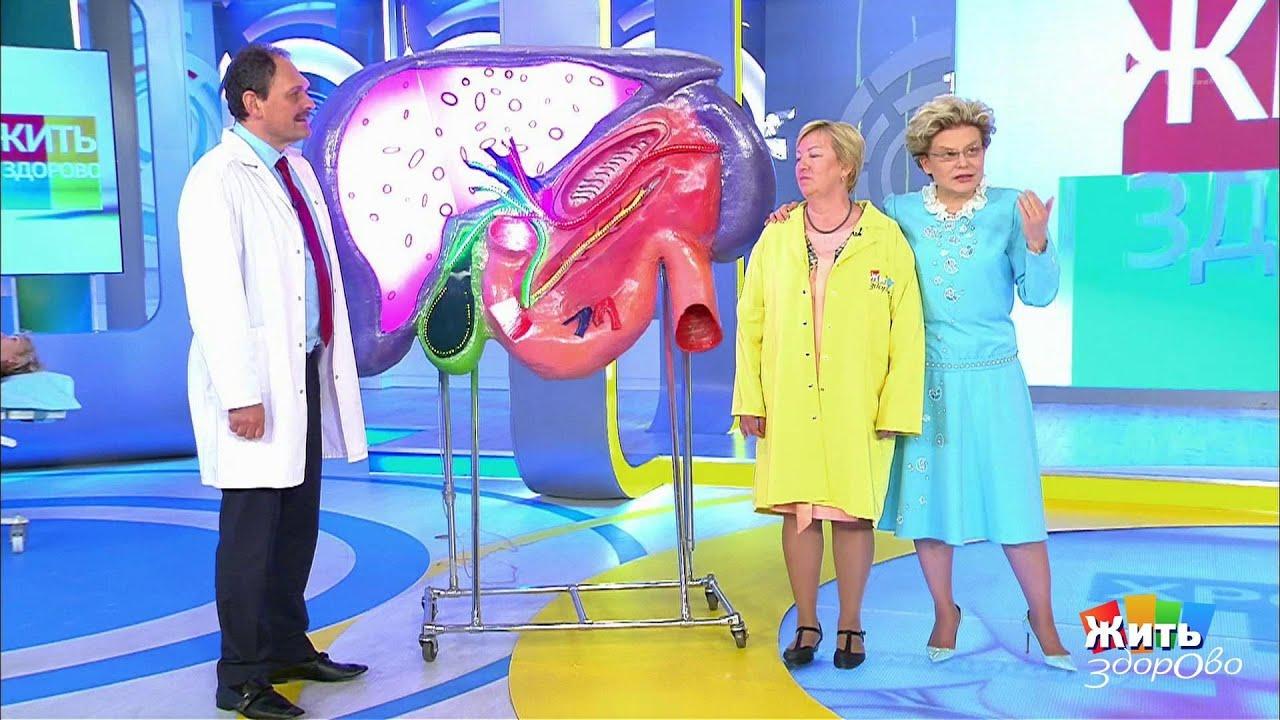 Хирурги придумали, как это качество опухоли использовать против неё.