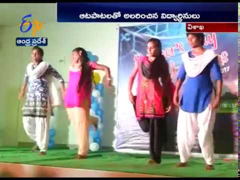 Freshers Party | Grandly Held at Andhra University | Vizag