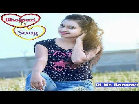 2018 Latest Bhojpuri Song || Bhej Da Sahar Courier Se Jawan || Samar Singh || Dj Ms Banaras