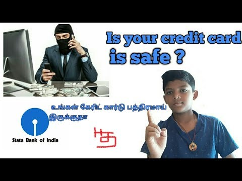Is Your Credit Card Is Safety Beware Of Fraud From Bank