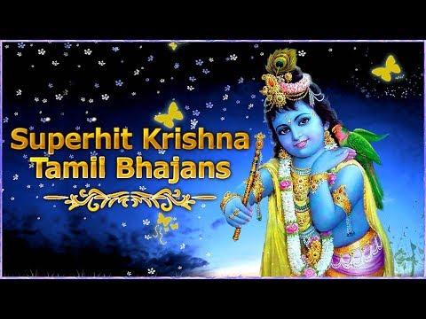 Superhit Krishna Tamil Bhajans | Krishna Krishna Mukunda Janardhana | Tamil Bhajans | Bhakthi Songs