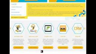 видео Концепция В2В систем