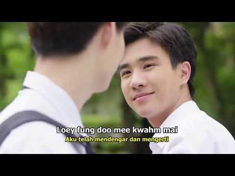 STAMP - MUN KONG PEN KWAHM RUK (OST Love By Chance บังเอิญรัก) | OPV