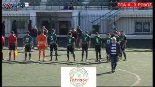 Acalenios vs Rodos full match