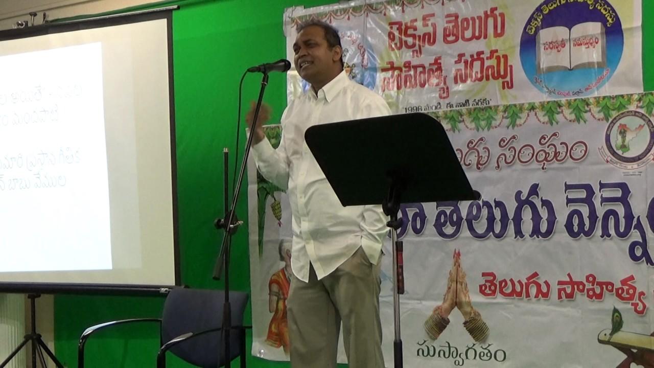 TANTEX - NNTV 116th - 38th TX Sahitya Vedika - Lenin Vemula Part1