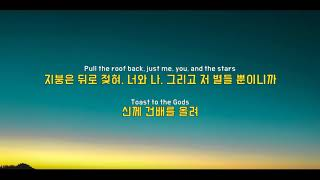 Martin Garrix ft. Macklemore & Patrick Stump of Fall Out Boy - Summer Days [가사/번역/해석]