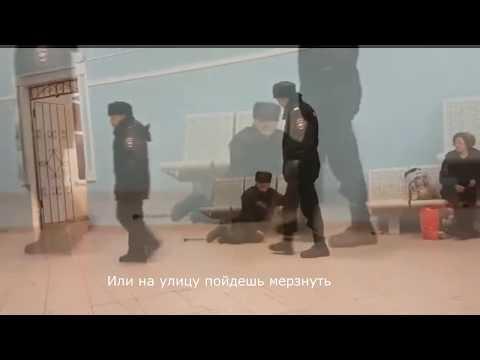 Полицейский из Раевки  Башкортостан.