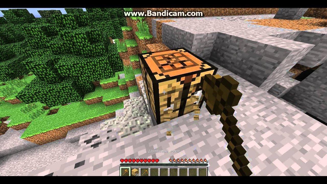 Minecraft Выживание 1Скрафть и Построй - YouTube