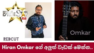 Hiran Omkar New Cover Churake Dil Mera Coming Soon.mp3