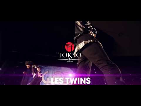 tokyo theater athens LES TWINS SEXMEUP PARTY 15 FEBRUARY 2018