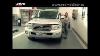 Toyota Land Cruiser 200 2014.  Тест Драйв Подержанных Автомобилей Видео
