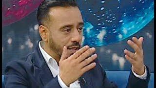 لقاء معا الملحن نصرت البدر وعلي ربع قناة العراقية 1