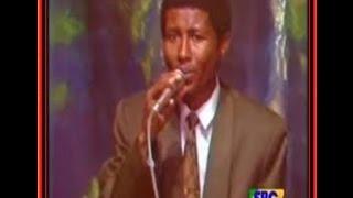 Tefera Negash - Haregye ሐረግዬ (Amharic)