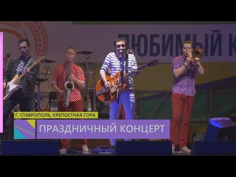 Знакомства Ставрополь, бесплатный сайт знакомств без