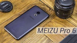 Meizu Pro 6: коли обкладинка краще змісту. Розпакування та попередній огляд Meizu Pro 6