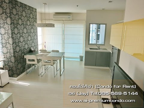 56267-เช่าคอนโด เดอะรูม รัชดา-ลาดพร้าว The Room Ratchada-Ladprao