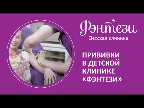 когда ребенку давать антибиотики при температуре