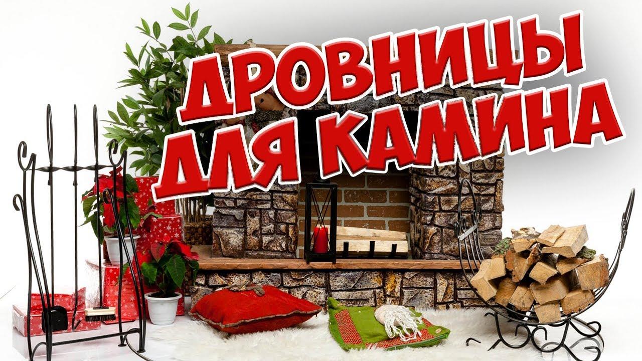 Итальянская мебель для гостиной, гостиные из Италии Киев купить .