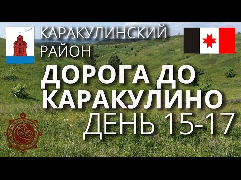 сайт знакомств Николо-Березовка