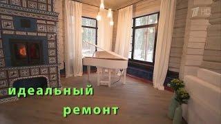 MUKAMMAL TA'MIRLASH: Sergey Zhigunov - 05.12.2015. Manor uslubda ta'mirlash