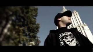 CENTR feat. Пёс (Легенды Про) - Всё Будет