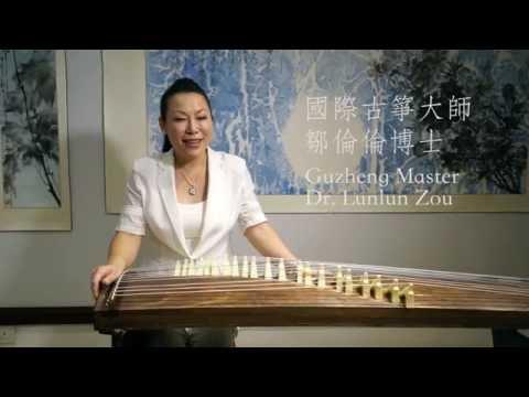 Dr Lunlun Zou (Guzheng Master) Special Calgary Announcement & Performance (Mandarin)