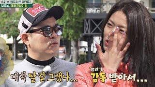 [패러글라이딩] AOA 설현(Seolhyun)의 후기에 못내 아쉬운 김용만(Kim Yong-man) 뭉쳐야뜬다(packagetour) 77회