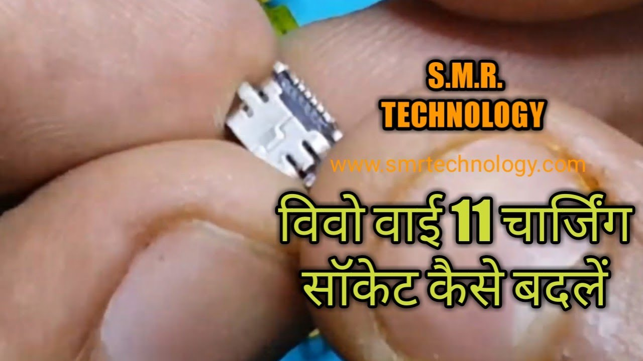 How To Change Vivo Y11 Charging Socket