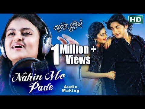 NAHIN MO PAADE   Masti Song   ROMEO JULLIET   Arindam, Barsha   Sidharth TV