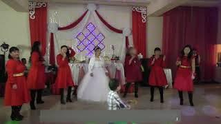 сюрприз невесте от подружек невесты. Оригинальный подарок. Свадьба Арсена и Екатерины в Кызыле.