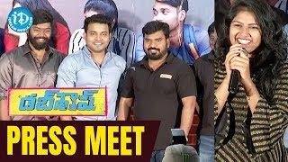 Dubsmash Telugu Movie Press Meet | Pavan Kumar | Getup Srinu | iDream Filmnagar