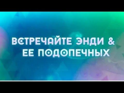 Академия уитс мультфильм