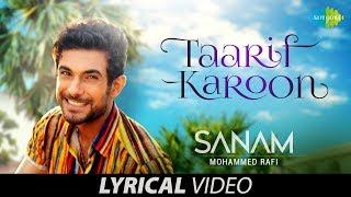 Taarif Karoon Kya Uski | Lyrical | Recreated | तारीफ़ करूँ क्या उसकी |  SANAM