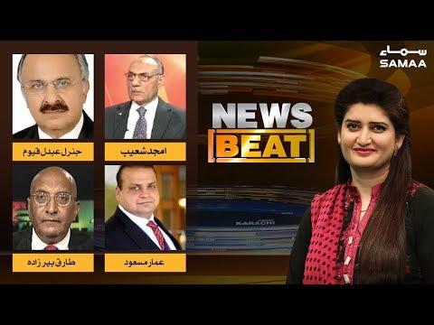 India ki Dhamkia | News Beat | Paras Jahanzeb | SAMAA TV | 16 Feb , 2019