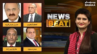 News Beat | Paras Jahanzeb | SAMAA TV | February 16, 2019