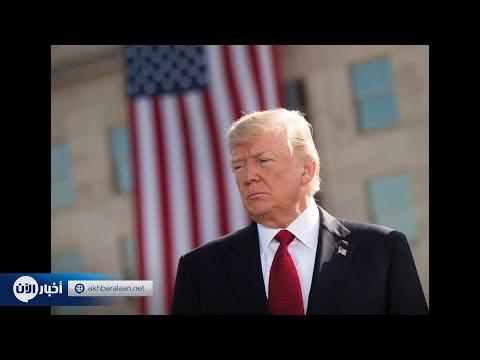 ترامب متفائل بإمكانية التوصل لاتفاق تجاري مع الصين  - نشر قبل 11 ساعة