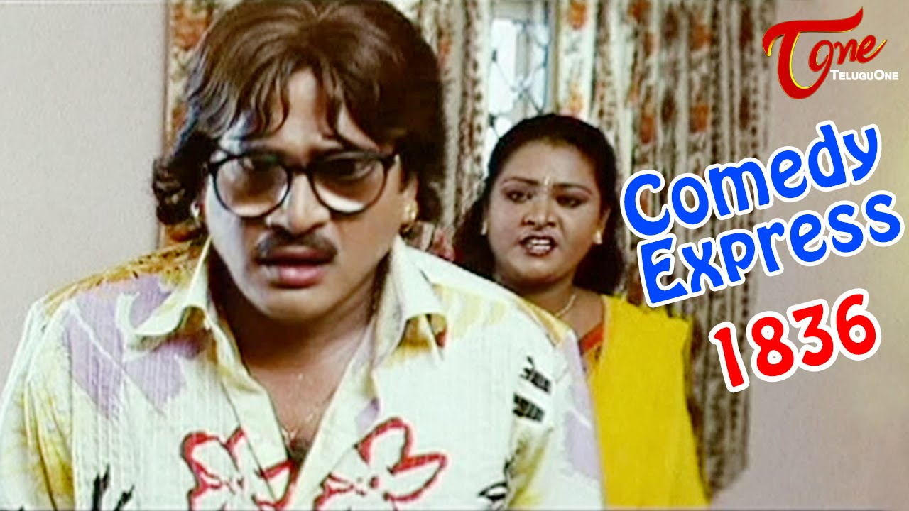 Comedy Express 1836 | B 2 B | Latest Telugu Comedy Scenes | #ComedyExpress