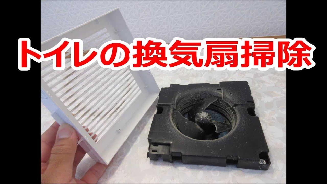 用方法_マキタブロワでトイレ換気扇掃除-YouTube