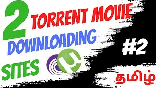 DOWNLOAD TAMIL MOVIES USING TORRENT | 2 TORRENT SITES | BOOST OFF TAMIL