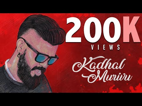 Kathal Murivu - Buggimaan feat Malini