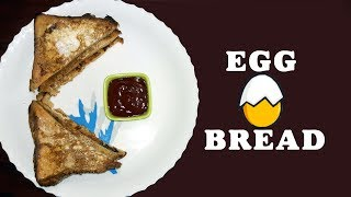 Egg Bread fry || Bread Fry || Italian Bread Fry || Fried Bread in Tawa with Egg ||
