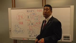 【有罪】になったら議員辞職・被疑者立花孝志の今後について