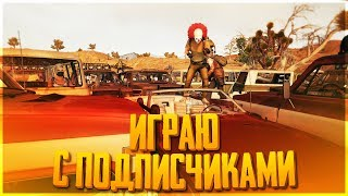 PUBG - ГОНКИ НА ВЫЖИВАНИЕ В ПАБГ! САБДЕЙ ОТ LEGA PLAY! - PlayerUnknown's Battlegrounds