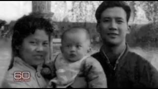 История Успеха Джек Ма основатель Алибаба
