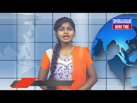 Bhimavaram News Time Bulten || 12-12-2020